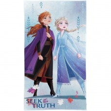 Prosop fata Frozen Seek the truth 30x50 cm SunCity CBX191201FR Initiala