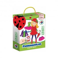 Joc educativ magnetic Fashionista Roter Kafer RK3204-03 Initiala