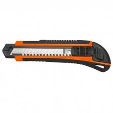 Cutit universal (cutter)