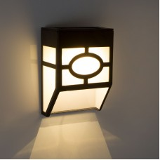 Lampa solara de perete - mat plastic, negru - 12 x 8 x 5 cm