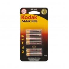 Set 6 baterii AAA Kodak Max Alkaline