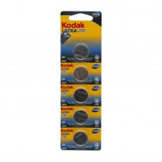 Set 5 bateriii CR2016 Kodak ULTRA Lithium