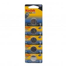 Set 5 baterii CR2025 Kodak ULTRA Lithium