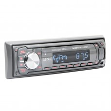 M.N.C  mp3 player *Highway Rush* (USB/SD/MMC/AUX)  gri