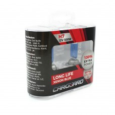 CARGUARD - Set de 2 becuri Halogen H7, 100W +130% Intensitate - LONG LIFE